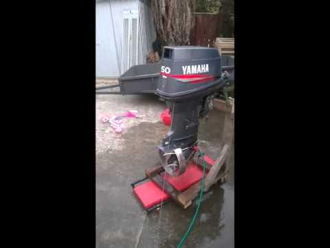 Yamaha 50hp Short Shaft Tiller Steer