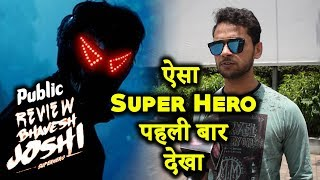 ऐसा Superhero पहली बार देखा | Bhavesh Joshi Public Review | Honest Reaction | Harshvardhan Kapoor