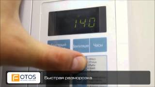 Микроволновая печь Samsung CE103VR. Купить микроволновку Самсунг.