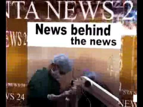 NTA NEWS 24 - YouTube