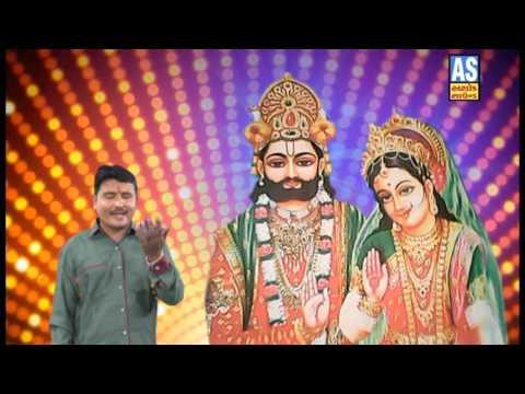 Toran Chadya Mara Ranuja Na Ray||Ramdev Pir Bhajan Gujarati||Ramapir Na Bhajan Gujarati-2016