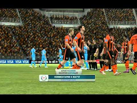 FIFA 12 Шахтёр Донецк.avi