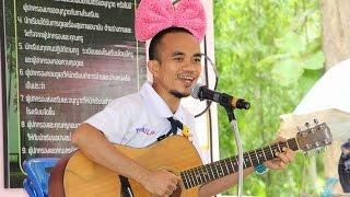 คำขวัญวันเด็กปี2560 จาก พล.อ.ประยุทธ์ จันทร์โอชา นายกรัฐมนตรี เป็นเพลงแล้วนะ...