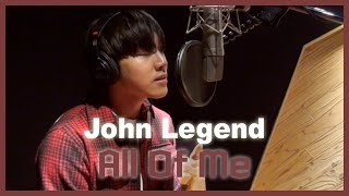 Cover images 임채언 Lim Chae Eon - All Of Me / 원곡 : John Legend (존 레전드) cover