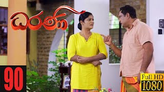 Dharani | Episode 90 18th January 2021 Thumbnail