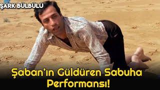 Şark Bülbülü - Şabanın Güldüren Sabuha Performansı