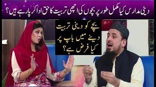 Neo Pakistan | Morning Show | 09 February 2018 | Neo News