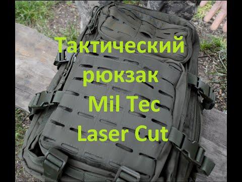 Тактический Рюкзак Mil