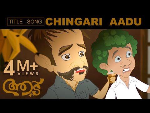 Chingari Aadu  Aadu Title Song HD  Jayasurya,Vijay Babu,Sandra Thomas