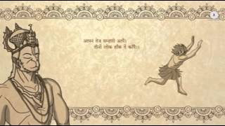 Hanuman_Chalisa_-_Shekhar_Ravjiani(wapking.cc).mp4