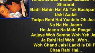 Wo chand jase larki ( Devdas ) Free karaoke with lyric by Hawwa -