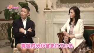 彩さぁ~ち(MC:杉本彩さん)の中で高橋亜由美さんが「ラ ステラ ブリ...