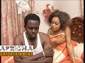 She Is My Sister Full Movie Part 1 (Mercy Johnson & Steven Kanumba)