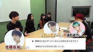 学園のKOO長が、新たなスターを発掘するべく面談してい魅力を引き出して...