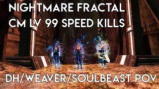 Gw2 [qT] Nightmare Fractal CM [Lv 99] | Power DH / Weaver / Soulbeast PoV