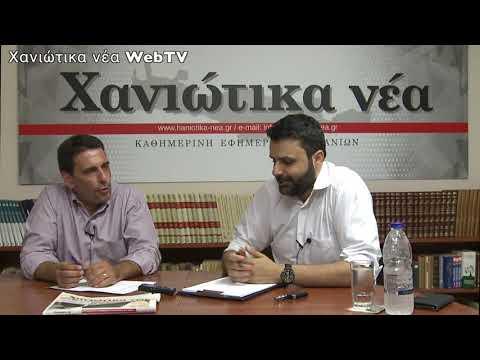 Μιλτιάδης Κλωνιζάκης - Υποψήφιος Βουλευτής Χανίων ΚΚΕ