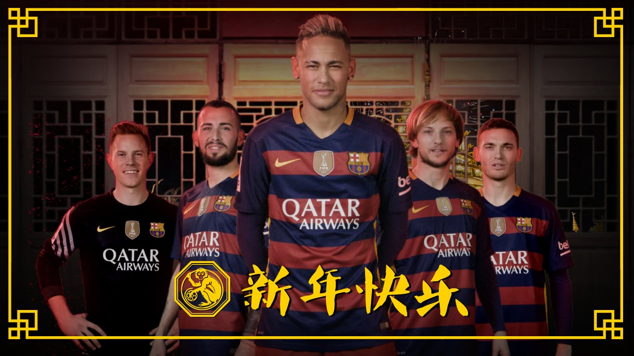 Felicitaciones De Navidad Del Fc Barcelona.Felicitacion Del Fc Barcelona Para El Ano Nuevo Chino 2016