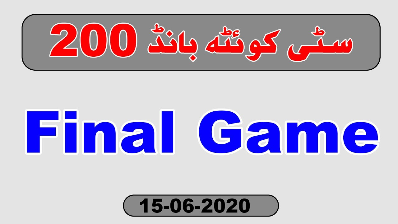 Prize Bond 200 Final Game For City Quetta 15.06.2020- Video-03