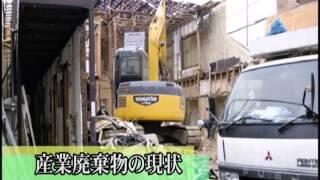 <ダイジェスト版>東京の廃棄物行政~大量廃棄から循環型社会へ~
