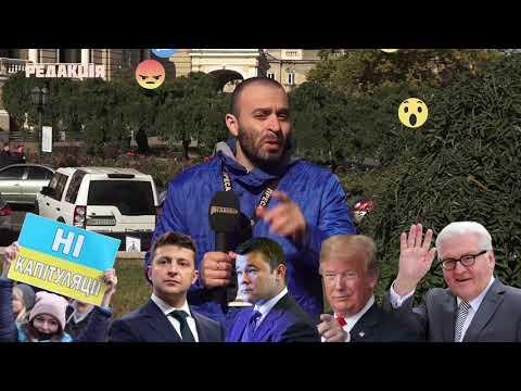 #Редакцiя/Одесса 8 октября 2019