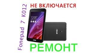 видео Ремонт планшетов ASUS