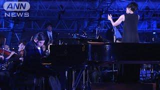 辻井伸行が奏でる!水がテーマの奉祝曲 国民祭典4(19/11/09)