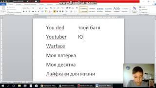Прикольные названия для канала Youtube