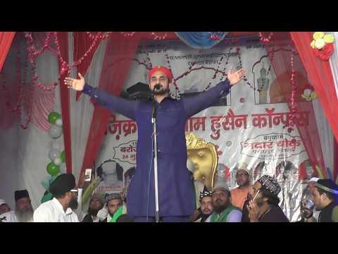 Ya nabi ya nabi new naat syed shajar ali 15.10.2017.in partapur chaudhry bareilly
