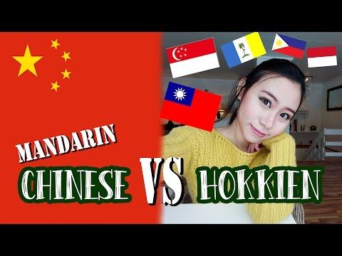 Mandarin Chinese VS  Hokkien 汉语中文VS福建话/闽南语