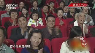 《中国文艺》 20200730 瑰丽人生| CCTV中文国际 - YouTube