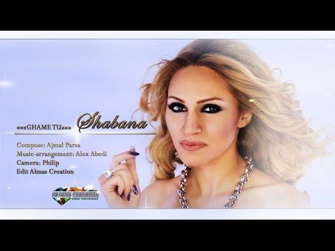 Shabana Mehryar - Ghame Tu - New Song 2014 شبانه مهریار - غم تو