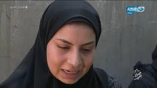 صبايا الخير - في عزاء أسماء وروضة وشروق.. 3 طبيبات سالت دمائهن بسبب «زفة فرح» بالمنوفية!