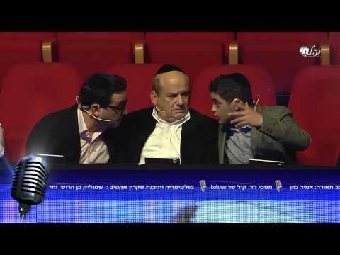 הקול הבא במוזיקה היהודית: עונה 1 - פרק 7 המלא Hakol Haba - S1E7