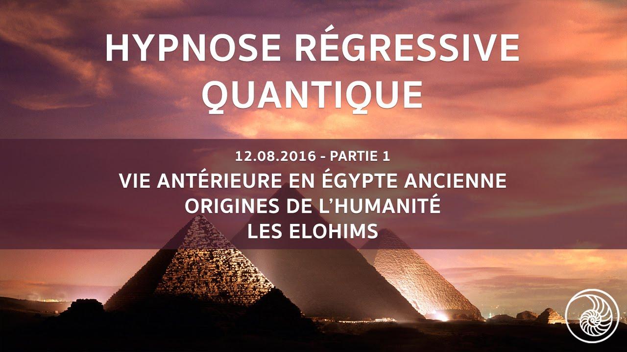 Hypnose Régressive Quantique #02a - Vie antérieure Égypte Ancienne, Origines Humanité, Elohims
