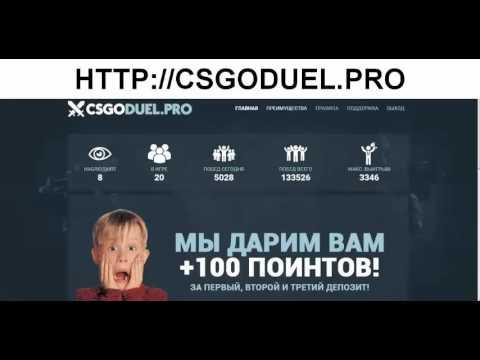 Видео Ставки онлайн андроид