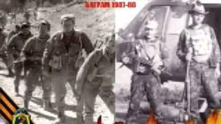 ВДВ 345 десантный полк в Афгане