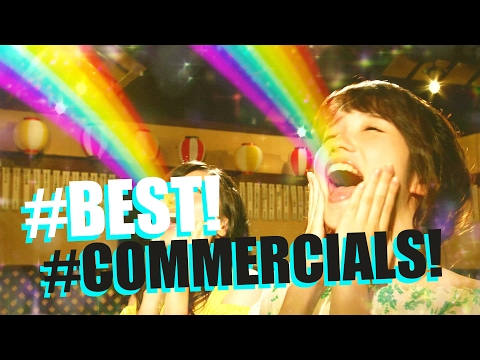 Thumbnail: IT'S JAPANESE COMMERCIAL TIME!! | SPECIAL | THE VERY BEST OF 2016