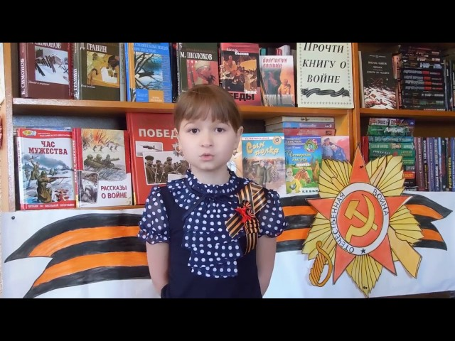 Изображение предпросмотра прочтения – ДарьяЧумакова читает произведение «Папе на фронт» Е.А.Благининой