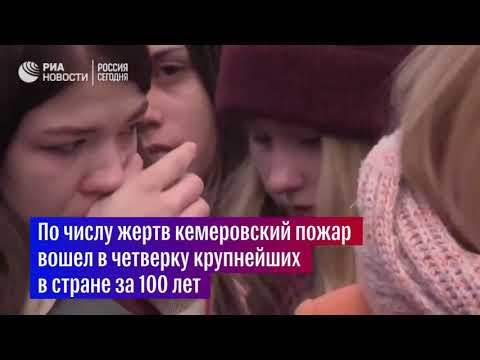 Максим Фадеев (Ангелы)ТЦ Зимняя вишня КЕМЕРОВО 25.03.2018