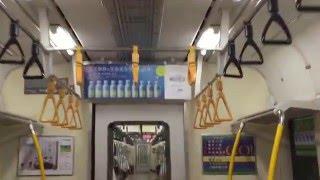 Billboard TOKYO - JR Sobu line HOT 100 Graphics(Dec. 24, 2015) #...