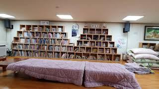 송곡여자고등학교 열린도서관 소개2 온돌방