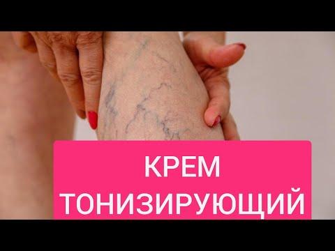 √Аптечное средство от варикоза