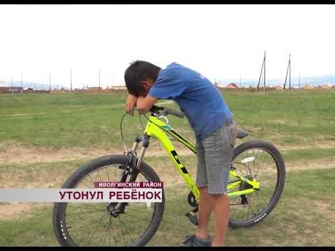 В пригороде Улан-Удэ утонул 3-летний ребёнок