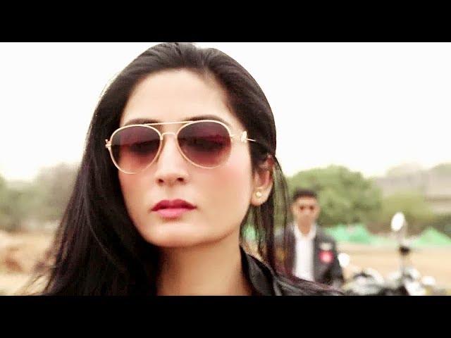 Baaz Trailer - Shaalu