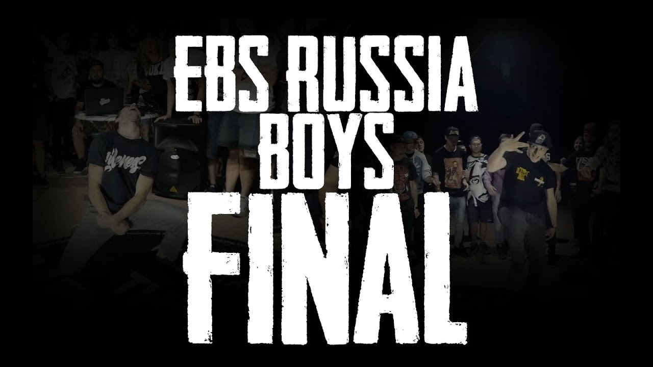 EBS RUSSIA BOYS FINAL | UGLY FATE VS HATPLAYER | THE ...