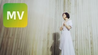 Repeat youtube video 劉思涵《擁抱你》Official 完整版 MV [HD]