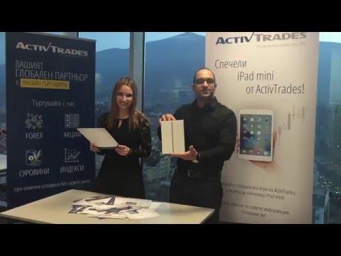 ActivTrades игра - Investor Forex Forum 2015