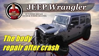 Jeep Wrangler. The body repair. Ремонт кузова.