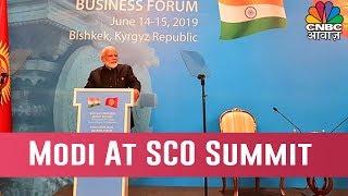 Prime Minister Narendra Modi Addresses The Kyrgyzstan India Business Forum