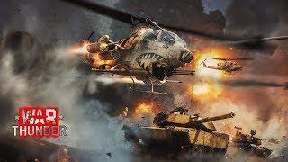 War Thunder. Обновление 1.81 «Полет валькирий»!